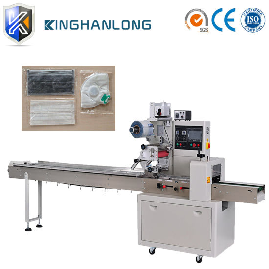 N95 Face Mask Wholesale High Speed Packaging Packing Machine