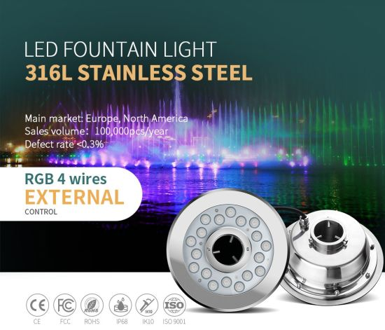 18W LED RGB External Control Garden Fountain LED Lights LED Underwater Fountain Lights