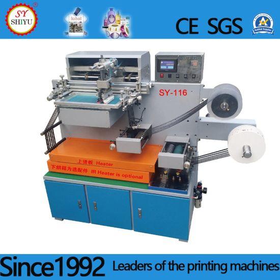 High Speed Automatic Screen Printing Machine Vertical Multicolors Cloth Label Screen Printer Machine