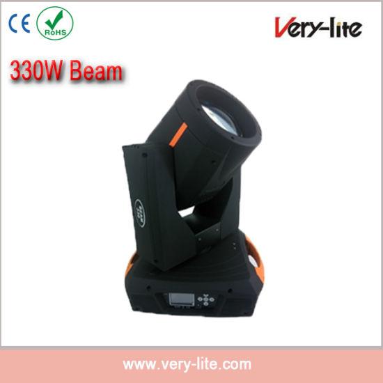 Professional Stage Lighting Sharpy Beam 330W 15r Moving Head (BEAM-330)