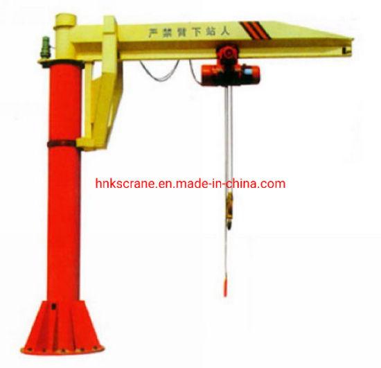 Free Standing Floor Column Mounted Jib Crane