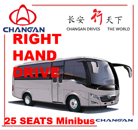 Changan Bus Microbus 25 Seats pictures & photos