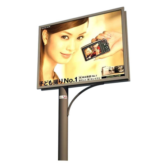 P4 P5 P6 P10 Outdoor Iron Cabinet Fixed Installation Standard Waterproof LED Panel LED Display