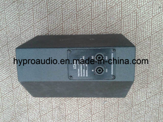Hao Yang PRO Audio Conference Hall Loudspeaker Speech Speaker pictures & photos