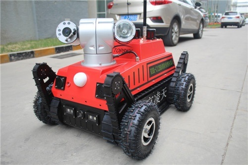 Rxr-C12bd Firefighting Scout Robot
