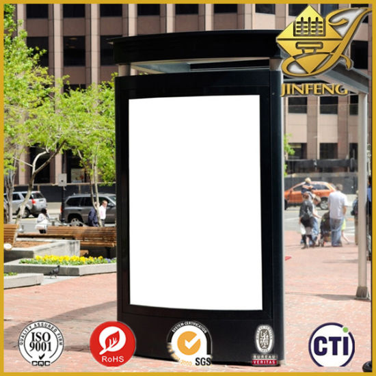 Dustproof and Waterproof Tansparent PVC Sheet for Advertising Board pictures & photos