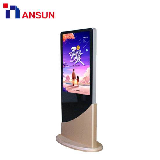 Freestanding Android Intel USB Standing Advertising LCD Display