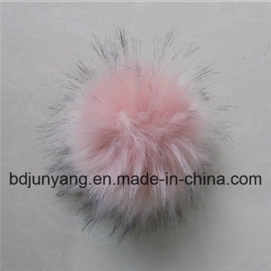 Dryed Colorful Raccoon Fur Ball pictures & photos