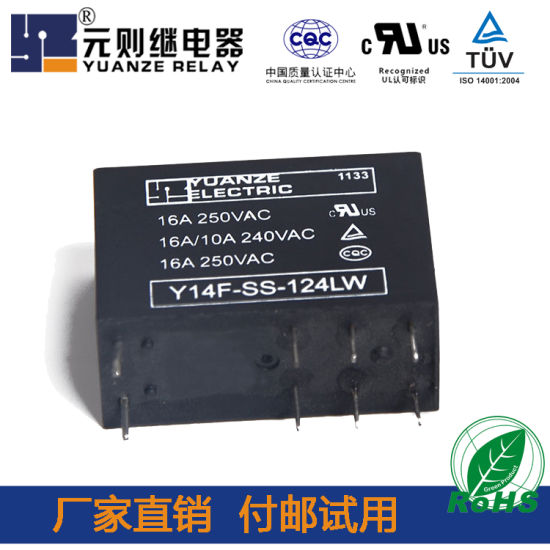 China Y14f-124lw 1c Change Over 8 Pin General Power Relay ... on