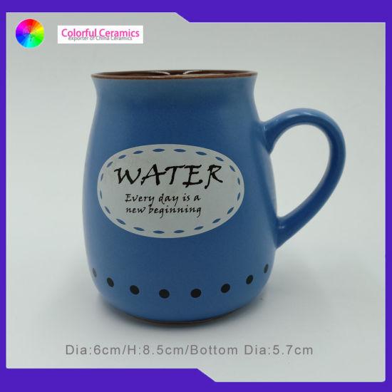Coffee Mugs Tea Mug Sets