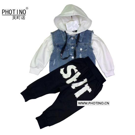 f5d39c321 Children′s Wear Boys′ Spring Wear Three-Piece Set of 2019 New Fashion  Stylish Stylish Clothes