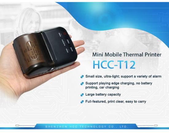 ISO 58mm Mobile Mini Bill Receipt Bluetooth Pocket Android Thermal Printer  (HCC-T12I)