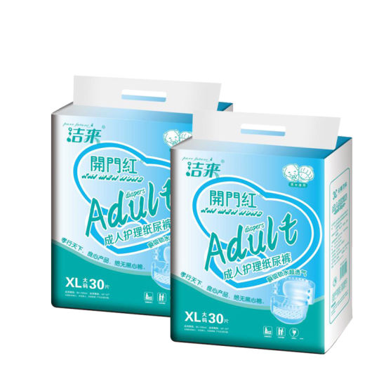 Wholesale High Quality Disposable Adult Diapers for Incontinent Adult