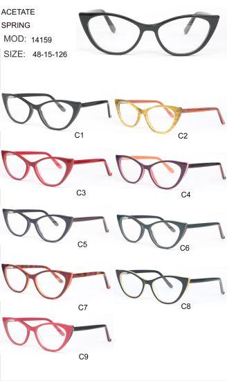Ready Stock Anti Blue Light Cat Eye Acetate Kids Glasses Frame with Blue Light Blocking Lens