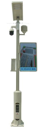 Aluminum Integrated Smart LED Street Lighting Pole 50W
