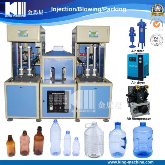 Semi-Automatic Stretch Blow Moulding Machine for Pet Bottle