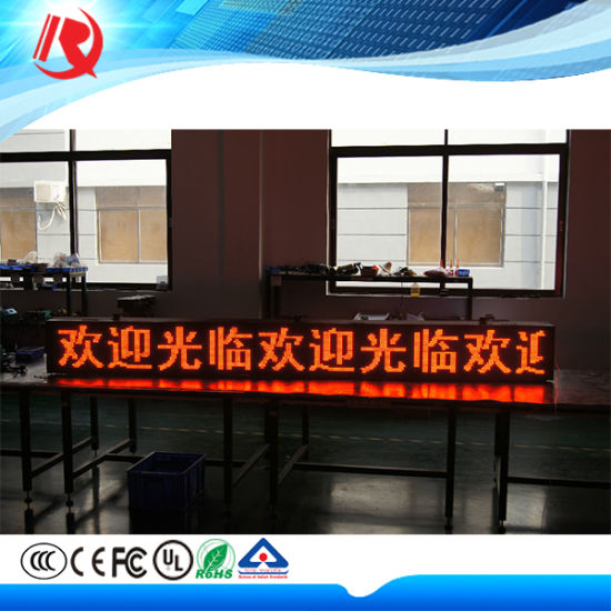Hot Sale Wholesale Price Scrolling Message LED Display Board Outdoor Amber Colour