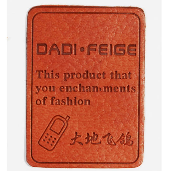 Self Adhesive Clothing Label Leather Patch for Jeans