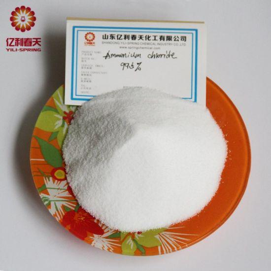 Ammonium Chloride Supplier Industry Grade