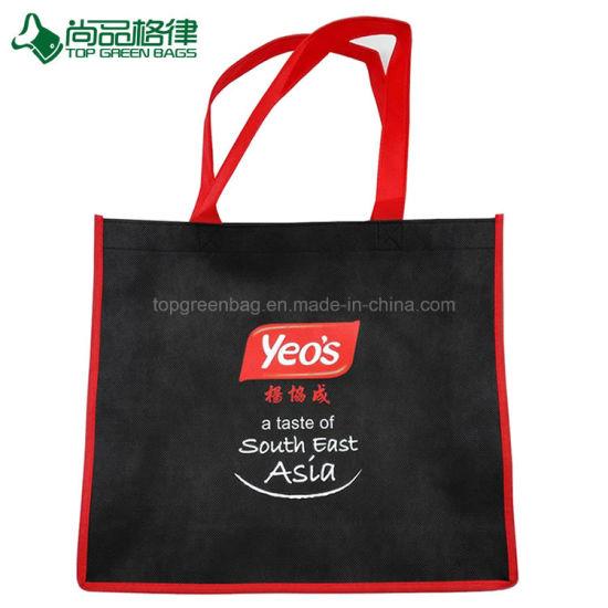 100df7124a Cute Reusable Nonwoven Recycle Logo Printed Non Woven PP Bag pictures    photos