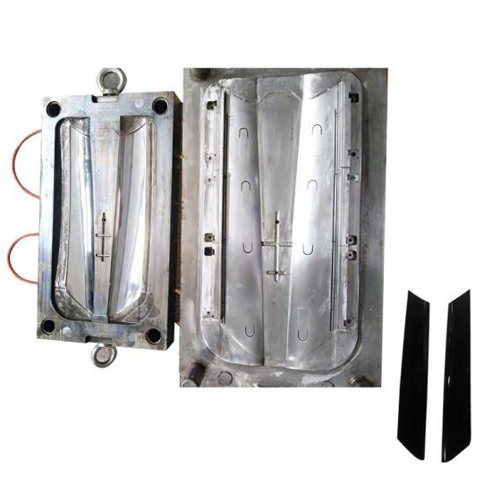 Customized Plastic Injection Mould for Auto Part Mold/Automotive Exterior Pillar