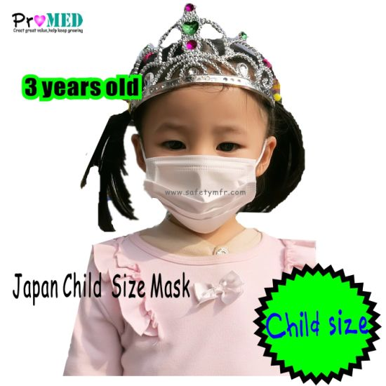disposable children mask