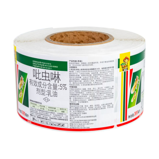 Pharmaceutical Packaging Self Adhesive Colorful Printed Stickers Barcode Label Paper