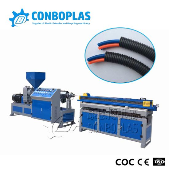 Plastic Air Cooling PE Electrical Wire Conduit Pipe Hose Tube Extrusion Production Line