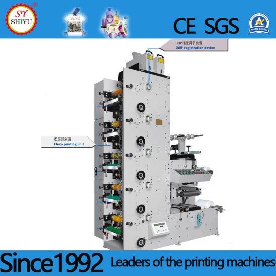Fully Automatic 4 6 8 Color Printer Machine Plastic Advertising Oil Painting Paper Cup Tape Label Logo Self-Adhesive Label Flexograpic / Flexo Printing Machine