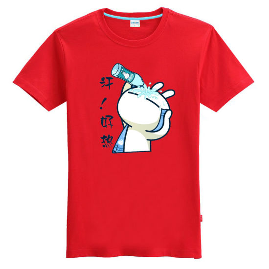 b9edc30c Custom Printing Slim Fit Dry Fit T Shirt China Wholesale pictures & photos