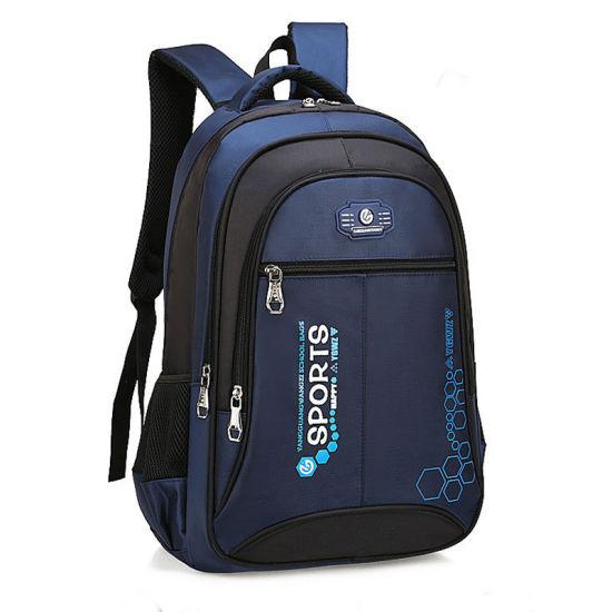 Waterproof Nylon Children's Shoulder Pack Bag Customized Schoolbag