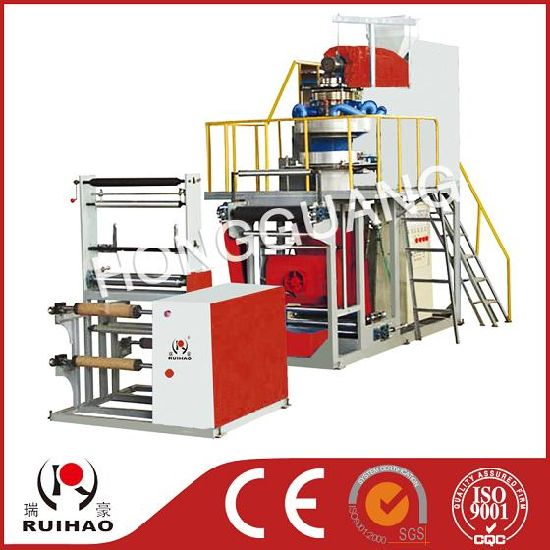 PP Film Nlowing Machinery