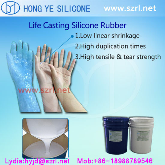 Platinum Silicone Rubber for Making Prosthetic Body Parts Tattoo/Exhibition