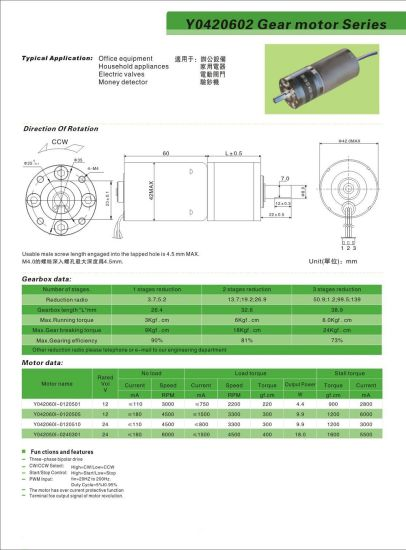 Brushless DC Motor with Gear Reduction Box pictures & photos