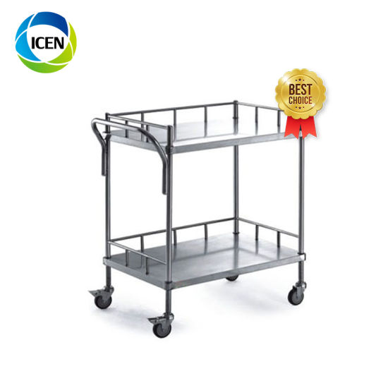 IN-676 Medical Stainless Steel Apparatus Cart with Two Layers For Hospital