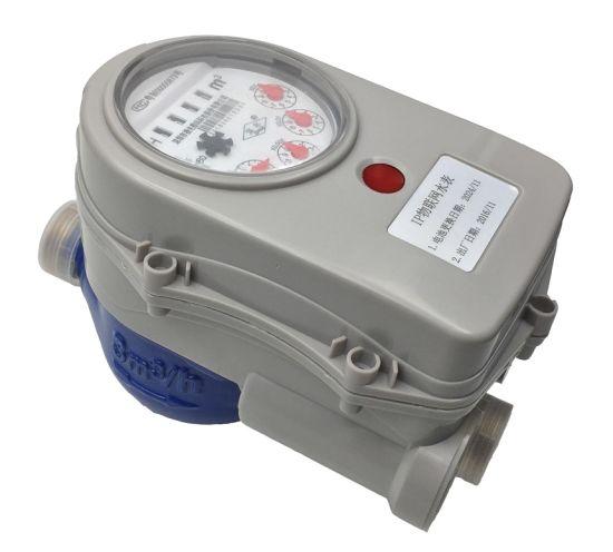 Factory Wholesales GPRS Wireless Digital Water Meter Competitive Price