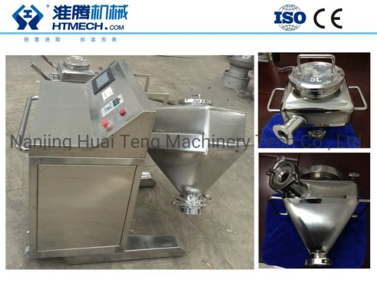 Factory Direct Sale Automatic Stainless Steel Lab Powder Mixer pictures & photos