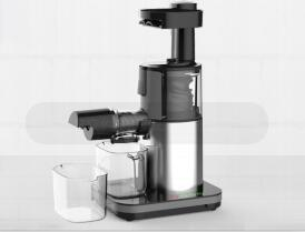 Automatic Portable Slow Juicer Extractor for Home Kitchen