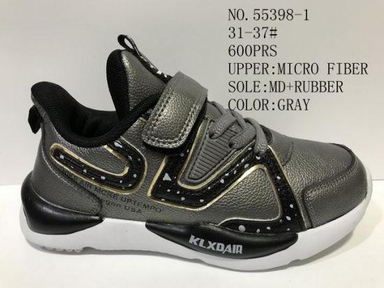 Outdoor Kid's Sport Shoes Comfortable Boy School Shoes