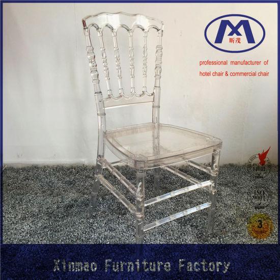 Modern Transparent Stackable Clear Napoleon Banquet Chair