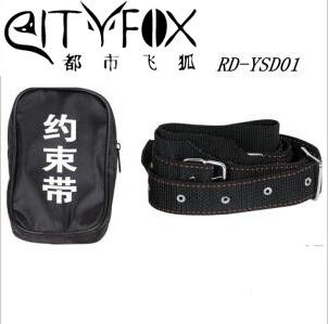 Multifunctional Hand Foot Leather Nylon Restraint Belt