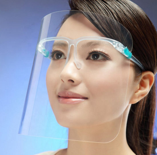 Anti-Fog Splash Face Shield Safety Protector Eyeglass Face Shield Guard Glasses