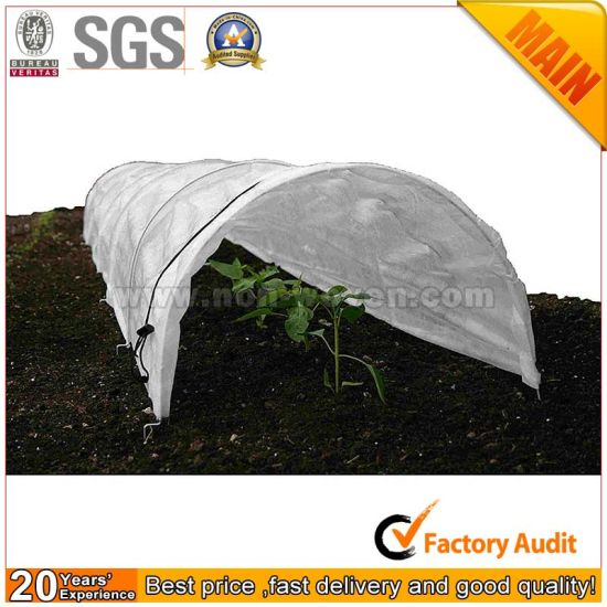 3% Anti-UV Biodegradable Agricultural Shade Cloth