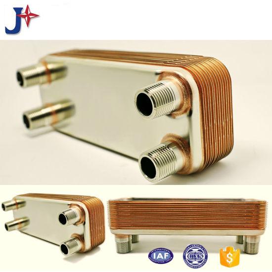 High Quality Oil Cooler Brazed Heat Exchanger