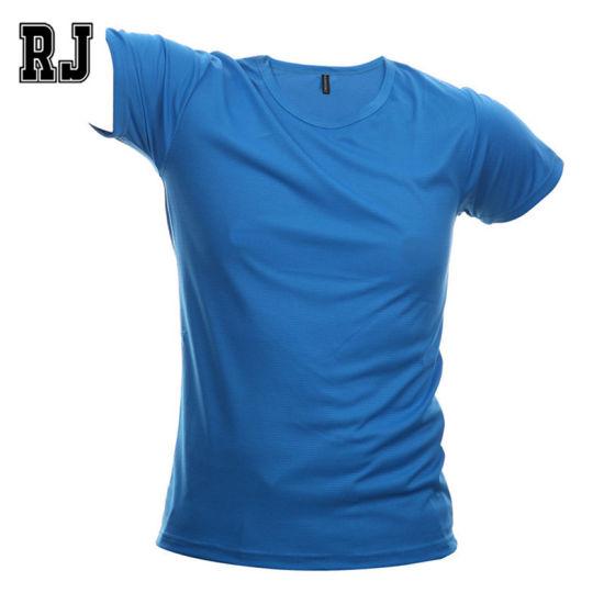Red White Men/'s Basic Plain Blank Blue Green Tee Shirt Tshirt T-Shirt