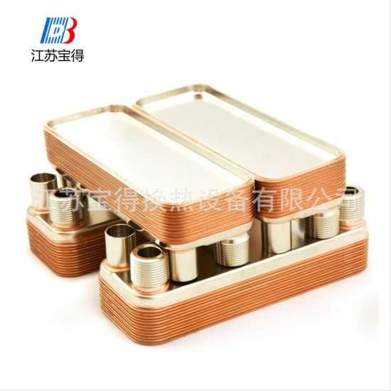 Bl14 Series (Equal Swep B5) AISI316 Plates Copper Brazed Plate Type Oil Cooler Heat Exchanger for Hydraulic Oil Cooler pictures & photos