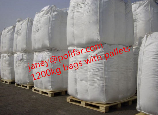 China Manufacturer Poultry Nutrition Dicalcium Phosphate DCP 18