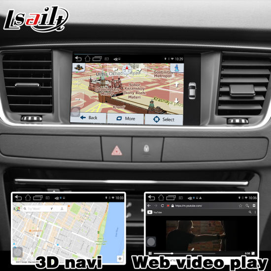 China Android GPS Navigation System Box for Peugeot 208 2008