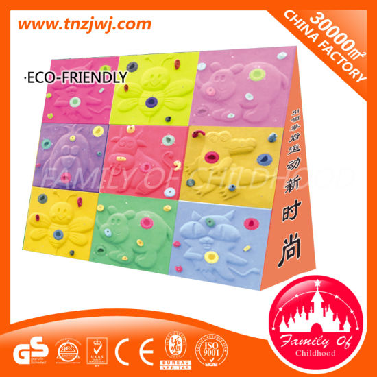 New Style Outdoor Toys Rock Climbing Wall Playground For Toddlers Pictures Photos