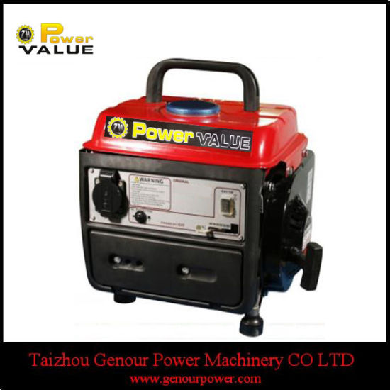 China Price For 650w Home Small Mini Portable Gasoline Generator
